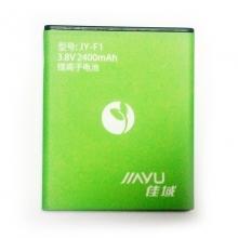 Bateria JY-G2F / JY-G2S / JY-F1 2400mAh