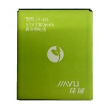 Bateria JY-G4 / JY-G5 3000mAh